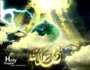 hz. muhammed (saa)in vefat