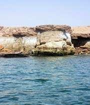 جزيرة هنكام الايرانية