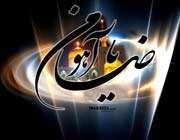 imam rıza (as)'ın şehadeti