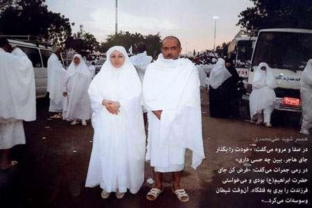 هدیهی شهید علی محمدی به همسرش