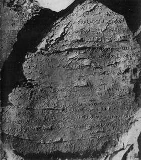تپه باباجان بزرگترین تپه باستانی لرستان
