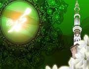 النبي (صلّى الله عليه وآله)