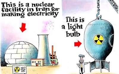 کاریکاتور ایران هسته ای