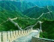 chinawallarge