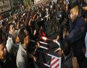 le peuple veut le départ du régime