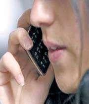 مكالمة هاتفية صامتة