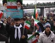 راهپیمایی22 بهمن