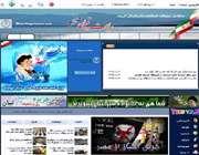 سایت خبری تبیان ارومیه
