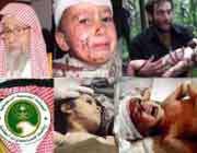 سعودی عرب میں دہشت گردی