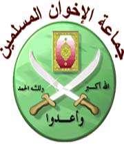 اخوان مسلمین