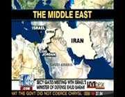 iran-türkiye- mısır ittifakı siyonistlerin korkulu rüyası