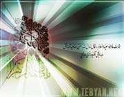 hz. fatıma'nın (s.a) cennetteki makamı