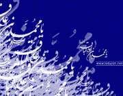 imam bâkırın (a.s) imamet dönemi