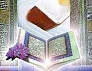 شناسايي اصحاب اعراف در قرآن !