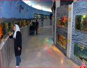 متحف الطبيعة في طهران