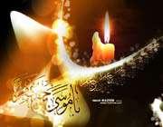 imam kazım (as)'ın hayatı