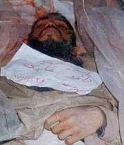 شهید داوود عابدی دخرآبادی