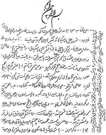 کتابهایی به پیشنهاد رهبر انقلاب+ دستخط