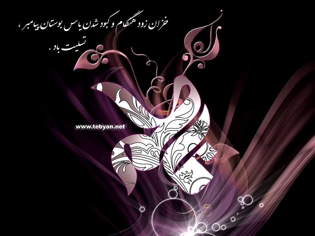 اولین دادگاه الهی در قیامت برای شهادت حضرت محسن ع