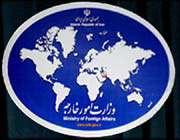 iran kuveytli diplomatları sınır dışı etme kararı aldı