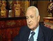 وزير الخارجية المصري الدكتور نبيل العربي