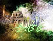 حضرت علی النقی الہادی علیہ السلام