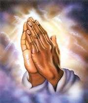 dua nın anlamı