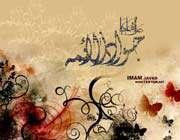 imam cevad (as)ın hayatı