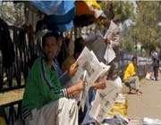 les journaux à louer en ethiopie