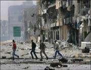 الثورة الليبيية
