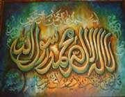 islam da davetin başlangıcı
