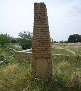 قبرستان ساسانيان