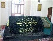 قبر حضرت شعیب