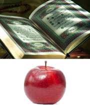 آموزش دینی