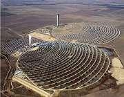 انرژی خورشیدی وکاربرد هایش