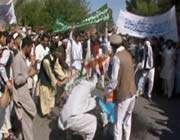 afghanistan/manifestation