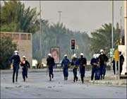 النظام البحريني