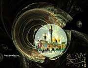 imam cevad (as.) ın hayatı