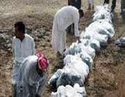 إستشهاد 57 شخصاً برصاص ديكتاتور اليمن