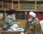 مؤسسة دائرة معارف الفقه الإسلامي