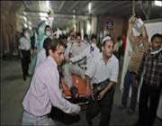 إدانة العنف ضد المدنيين في تعز