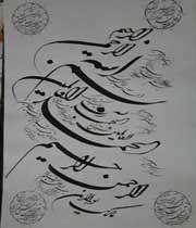 فارسي ادب