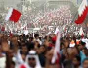 bahraini demonstrators prepare for a new wave of protests against the ruling regime.