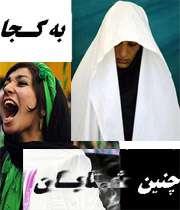 حجاب گناه زن اسلام دین شتابان