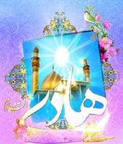 imam ali naki (as)nin  kısa sözleri