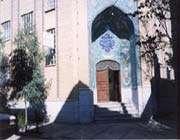 معهد الدراسات العليا لعلوم القرآن وتفسيره