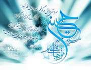 seyidüş-şüheda ebi abdullah-il hüseyin (a.s)