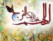 کرامات امام زمان (عج) در جبههها