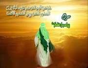 حضرت محمد معراج