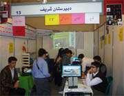 دستاوردهای دانش آموزان دبیرستان شریف